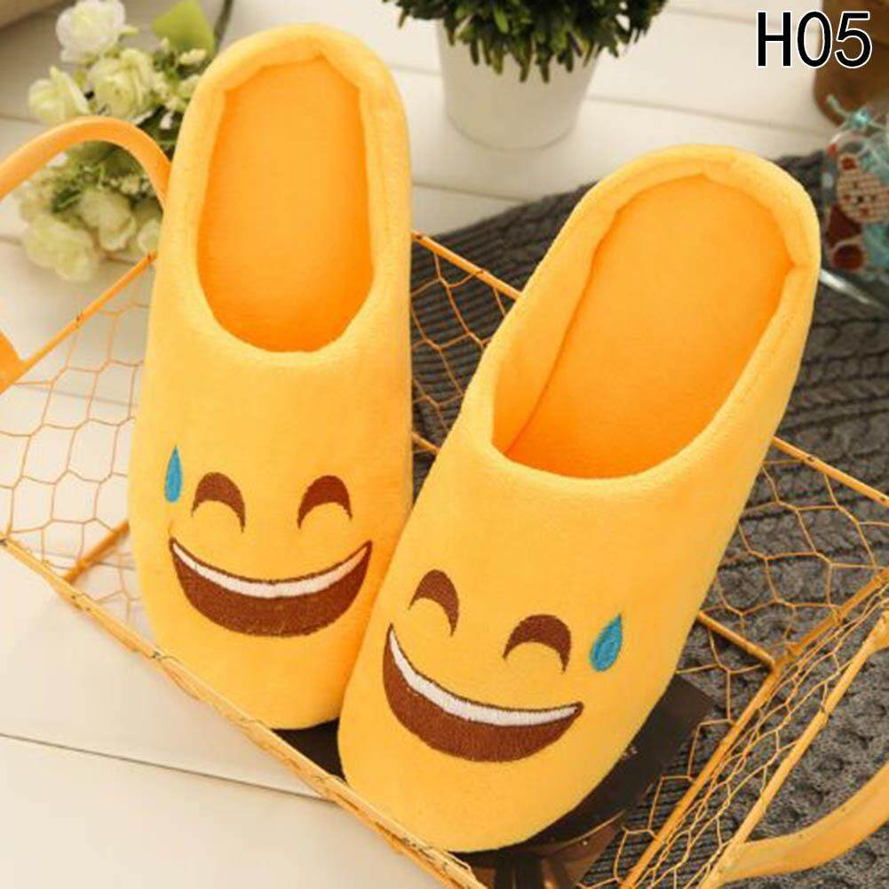 Sys Fashion Women Men Winter Warm House Slippers Indoor Floor Shoes Non-Slip By Saiyousun.
