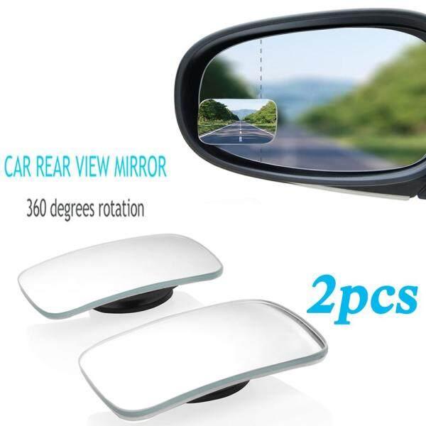 2 Chiếc Gương Chiếu Hậu Xe Hơi Trong Suốt Mỏng Gương Đỗ Xe Ống Kính Góc Rộng Lồi Xoay 360 ° Cho Phụ Kiện Ô Tô SUV (Hình Vuông)