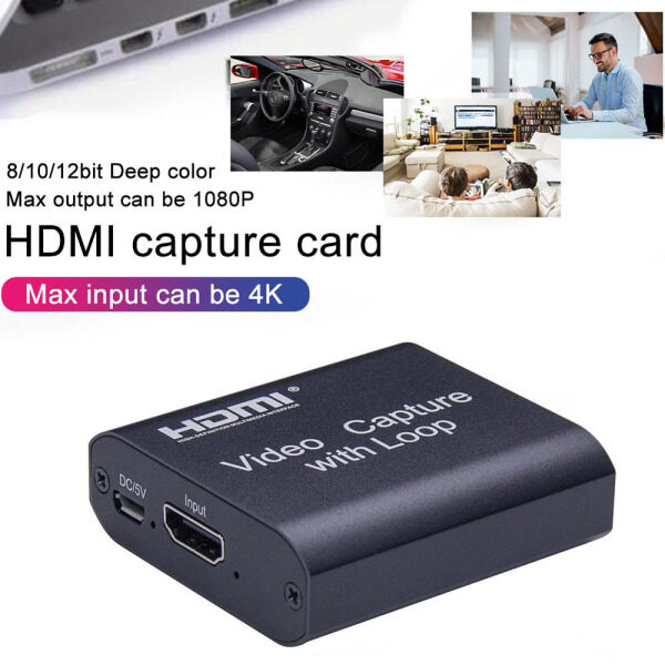 MILES HD DVD Game Capture Game HDMI Record Live Streaming Video Capture Capture Card Recording Box Recorder Video Grabber