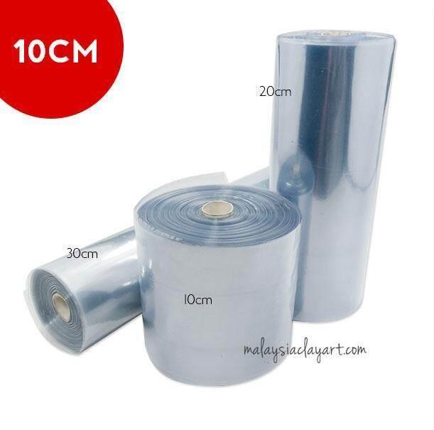 Heat Shrink Wrap Rolls 10cm (1kg) By Malaysia Clay Art.