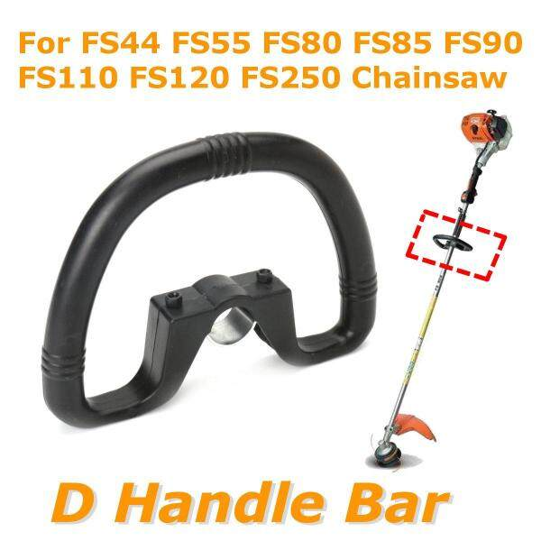 D Handle Bar Fit STIHL FS44 FS55 FS80 FS90 FS110 FS120 FS250 Chainsaw Trimmer