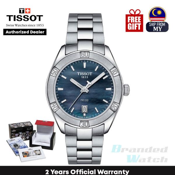 [Official Warranty] Tissot T101.910.11.121.00 Womens PR 100 Sport Chic Quartz Steel WatchT1019101112100  (watch for women / jam tangan perumpuan / tissot watch for women / tissot watch / women watch) Malaysia