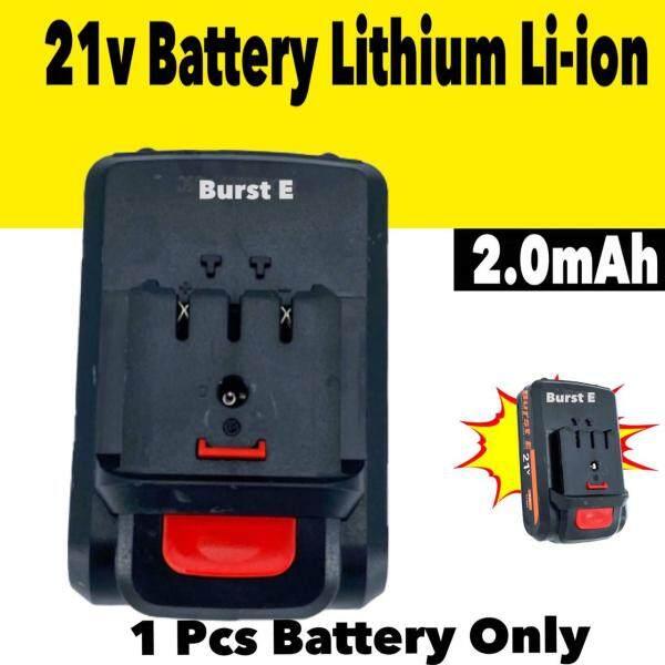 21v Battery  Lithium Li-ion quanyou Burst E Shop