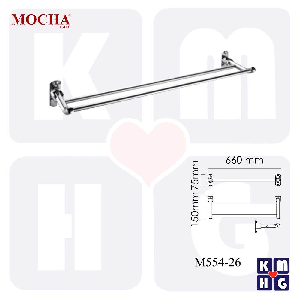 MOCHA Italy - Stainless Steel Towel Bar 26 (M554-26)