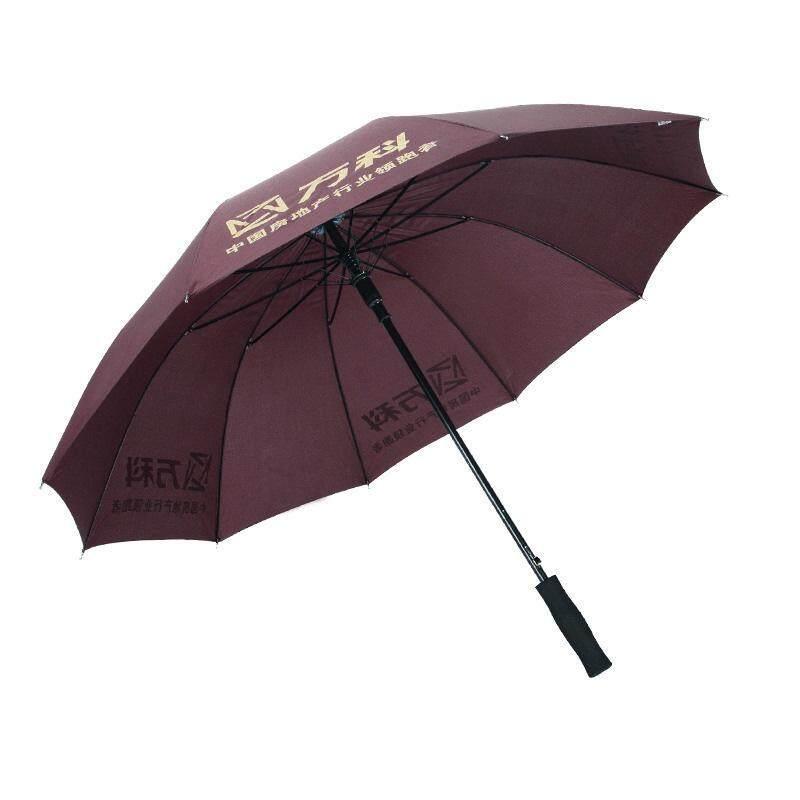 ร่มผู้ผลิตร่มโฆษณาการพิมพ์โลโก้ที่กำหนดเอง Golf ก้านตรงฝนแดดออกยาวอัตโนมัติร่มของขวัญร่ม By Yanyan-Fashion.
