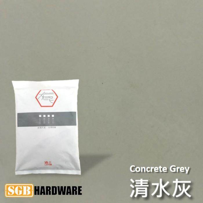 Microcement LOTOS Plaster Skim Coat - DIY Cement Wall Texture and Image Stamping - 1KG (Color: Concrete Grey)