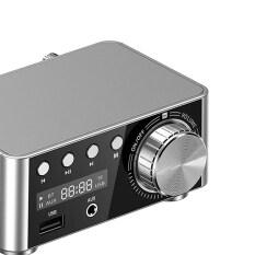 Bộ Thu Khuếch Đại Âm Thanh Stereo Bluetooth 5.0, Bộ Khuếch Đại Âm Thanh 2 Kênh Class D Mini Tích Hợp Hi-Fi Cho Loa Gia Đình 50W X 2