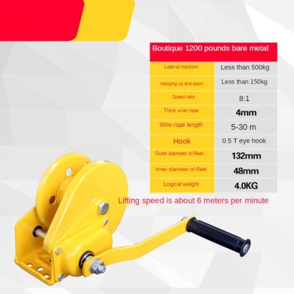 1200lb Hand crank two-way self-locking manual winch household small portable traction hoist with brake manual winch