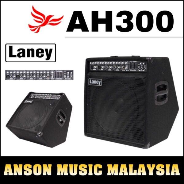 Laney AH300 Audiohub Multi-Instrument Combo Amplifier Malaysia