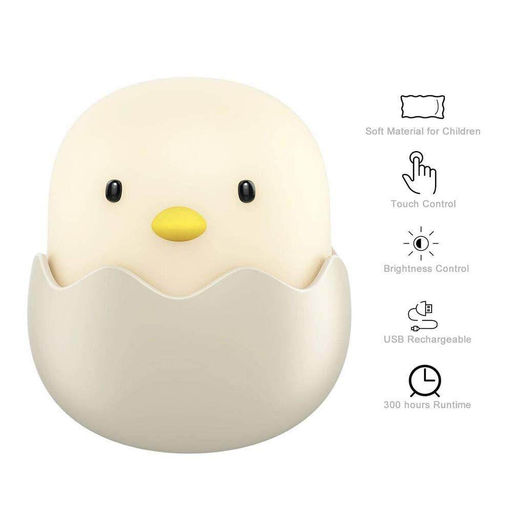 Teekeer Baby Night Light, Cute Chick Night Light for Kids, Soft Silicone Kids Nightlight Rechargeable LED Touch Lamp, Baby Girl Boys Gifts, Birthday Gifts for Toddler Kids Singapore