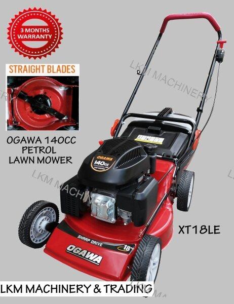OGAWA 140cc Petrol/Gasoline Type Lawn Mover(Easy Start) Mesin Rumput Tolak Petrol(Senang Start)