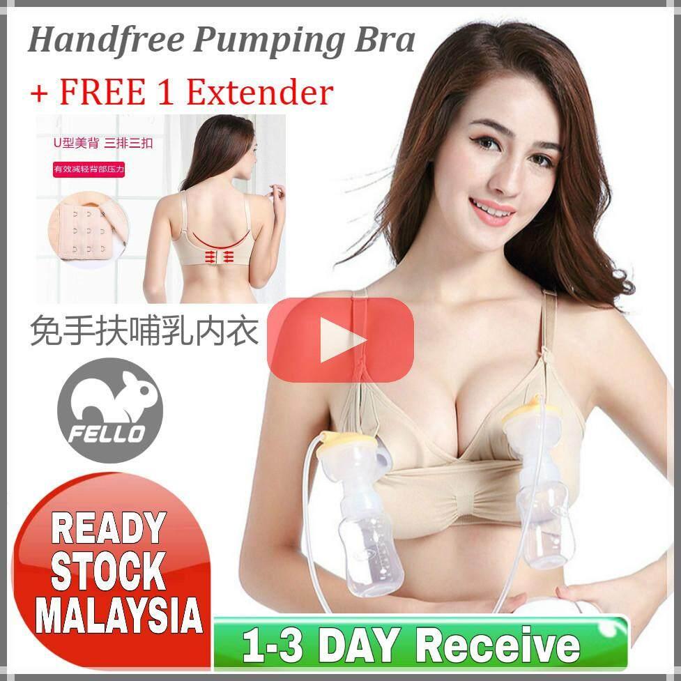 54f73e816 (Ready Stock Malaysia)FREE Extender HAND FREE PUMPING Pregnant Maternity  Nursing Sleeping Breastfeeding Sleeping