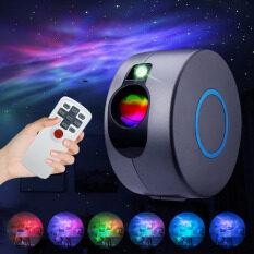 Máy chiếu Galaxy LED nhiều màu 5W 220V USB, đèn Led chiếu bầu trời đầy sao có điều khiển từ xa dùng cho tiệc đám cưới – INTL