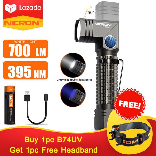 NICRON White / UV Flashlight B74uv Detector 90 Degree Twist Waterproof 700LM 14500/ AA(14500 included) Battery Magnet LED Flashlight LED Light for  B74UV