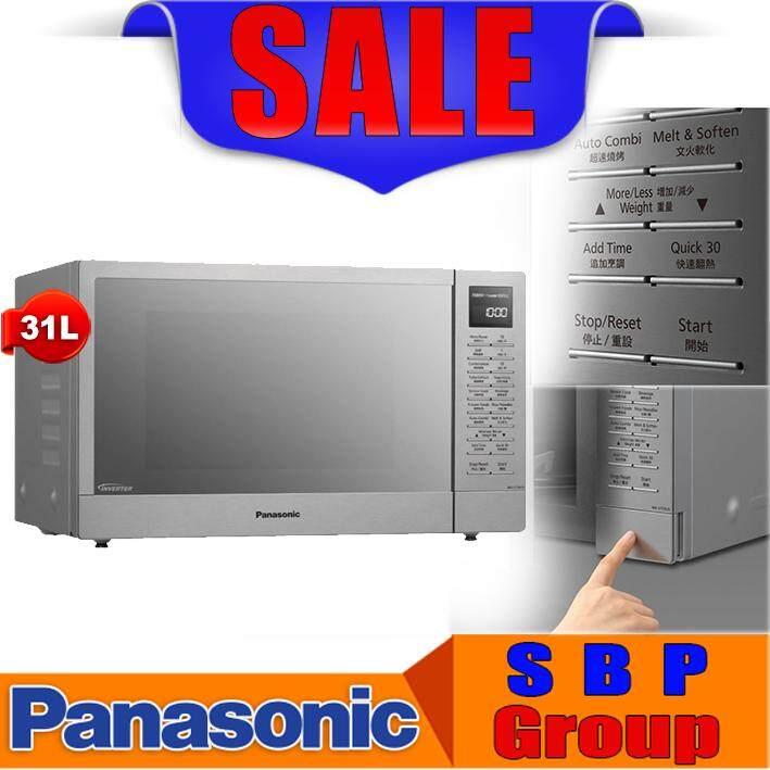 Panasonic 31L Inverter Grill Microwave Oven NNGT69JSMPQ