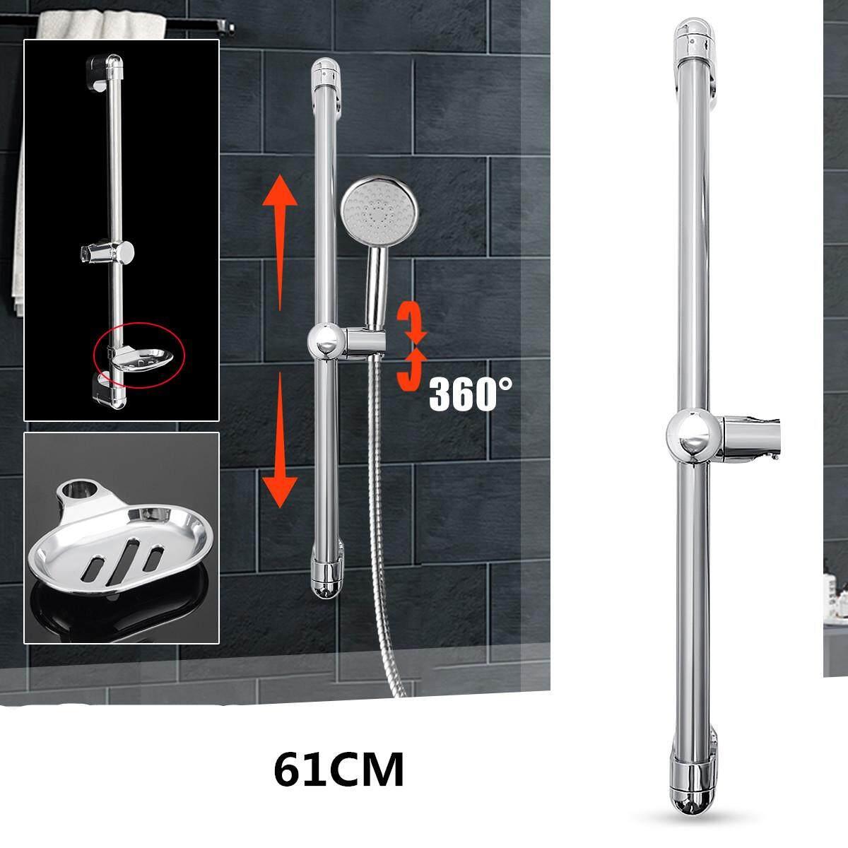 Chrome Shower Head Rail Holder Riser Slide Bar Soap Stand Adjustable Bathroom