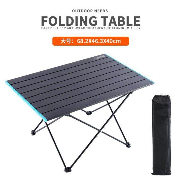 New folding table aluminum alloy light barbecue table outdoor portable picnic table aluminum table large