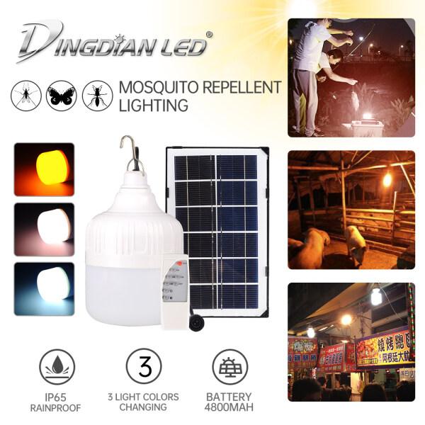 Bảng giá DingDian Bóng Đèn LED Chống Muỗi Năng Lượng Mặt Trời 150W Với Ba Màu Từ Xa Đèn LED Ngoài Trời Năng Lượng Mặt Trời, Thuốc Đuổi Muỗi Tự Động Vật Lý