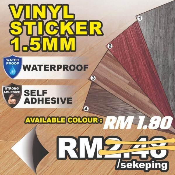 Vinyl Sticker 1.5mm Self Adhesive Vinyl Flooring (6x36inch 46pcs / 69sf)