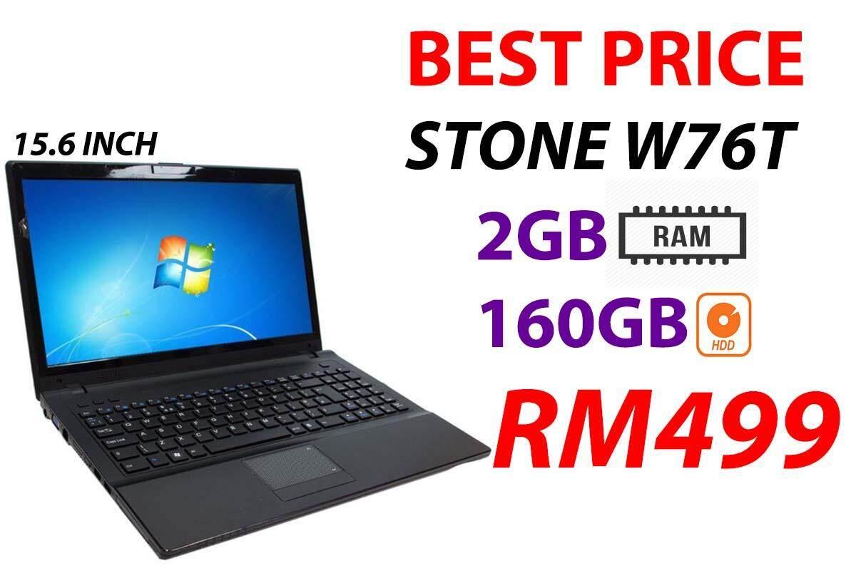 STONE W76T CORE 2 DUO 2GB RAM 160GB HDD 15.6 INCH Malaysia