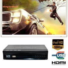 Bộ Thu Sat HB Kỹ Thuật Số 250S DVB-S2 HDMI SCART Bộ Thu Kỹ Thuật Số Vệ Tinh USB