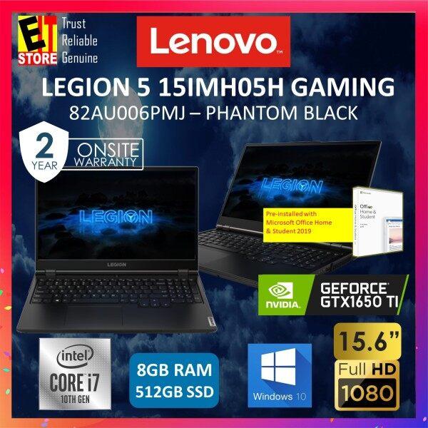 LENOVO LEGION 5i 15IMH05 (82AU006PMJ) GAMING LAPTOP ( I7-10750H/8GB/512GB SSD/15.6 FHD 120HZ/4G GTX 1650 TI/W10/RGB KEYBOARD/2YRS PREMIUM+ 1YR ADP/OPI) Malaysia
