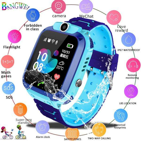 LIGE New Kid Smart Watches LBS Watch for Children SOS Call Location Finder Locator Tracker Anti Lost Monitor Malaysia