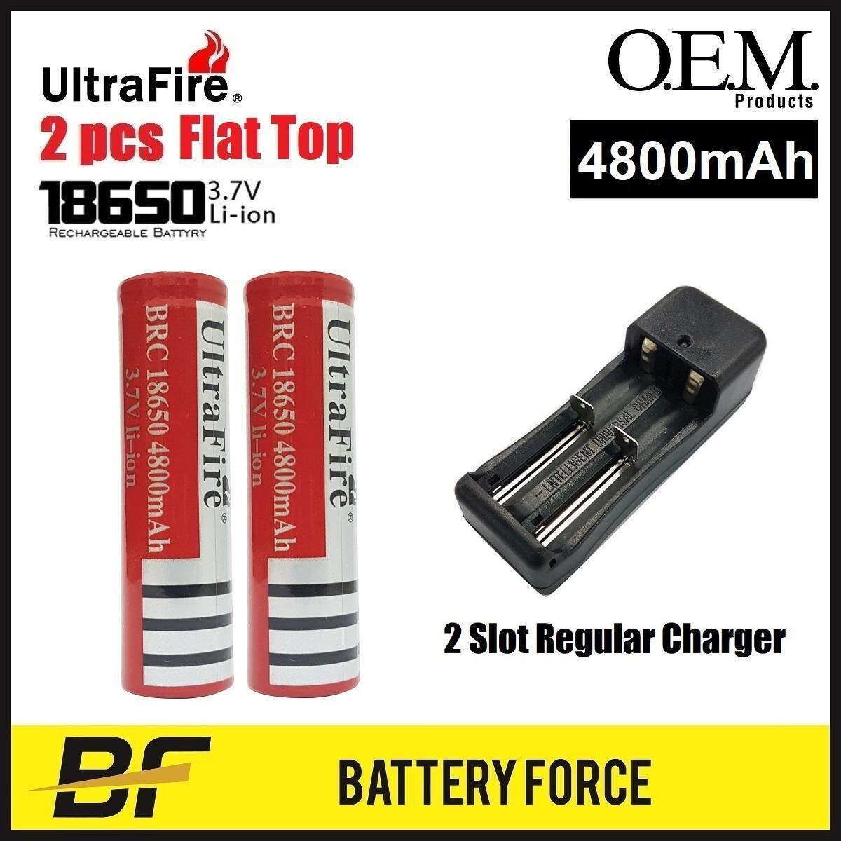 3.7V 18650 UltraFire 4800mAH Flat Top Rechargeable Lithium Ion Battery BRC Vape Battery W 2 Slot Charger