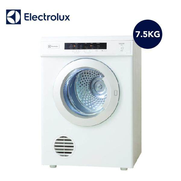 Dryers - Buy Dryers at Best Price in Malaysia  e13856f8e7