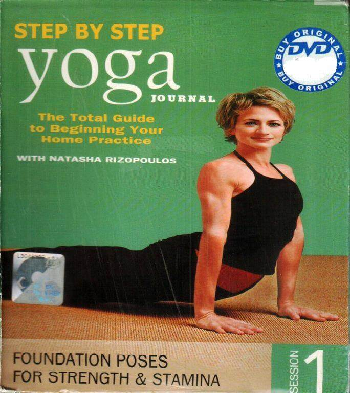 Step By Step Yoga Journal Season 1 With Natasha Rizopoulos Dvd By Discplayer.