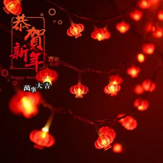 Đèn Dây Đèn Lồng Màu Đỏ Đèn Dây Thần Tiên Chạy Bằng Pin Cho Đám Cưới Năm Mới Trung Quốc Lễ Hội Mùa Xuân Trang Trí Tiệc Giáng Sinh thumbnail