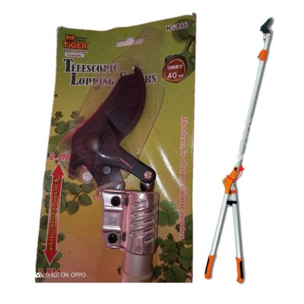 H9866 TIGER HEAVY DUTY TELESCOPIC HIGH TREE PRUNER