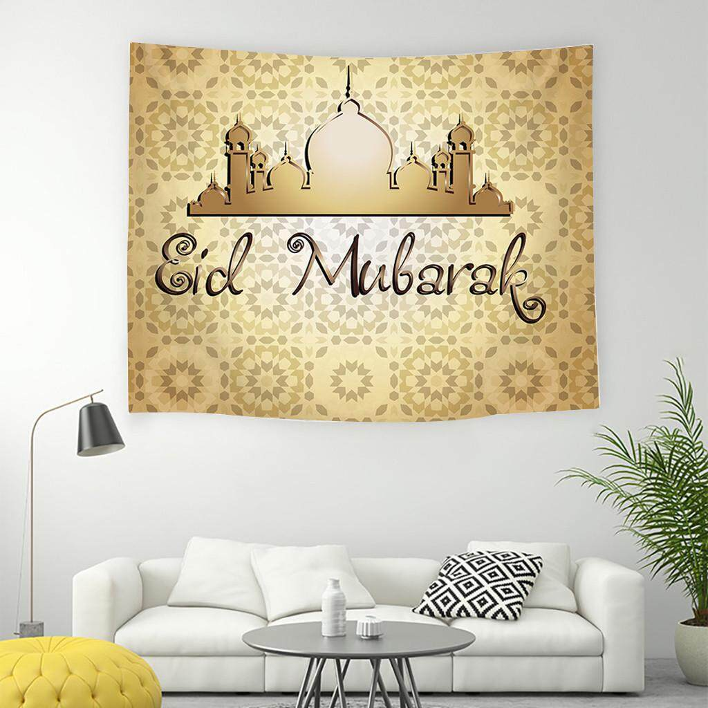 FIN Muslim Ramadan Festival Tapestry Fabric Home Wall Paintings