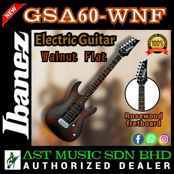 Ibanez GIO GSA60 Electric Guitar - Walnut Flat Malaysia