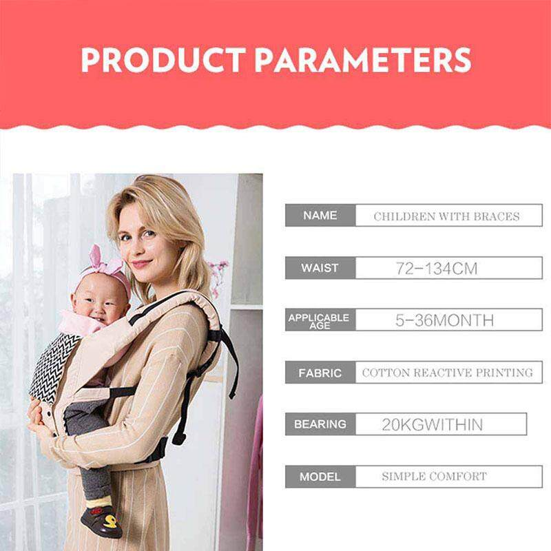 Activity & Gear Backpacks & Carriers Imported From Abroad Multifunctional Infants Carrier Front Facing Toddler 1 2 3 Years Baby Products Sling Backpack Pouch Wrap Kangaroo Carriers Ideal Gift For All Occasions