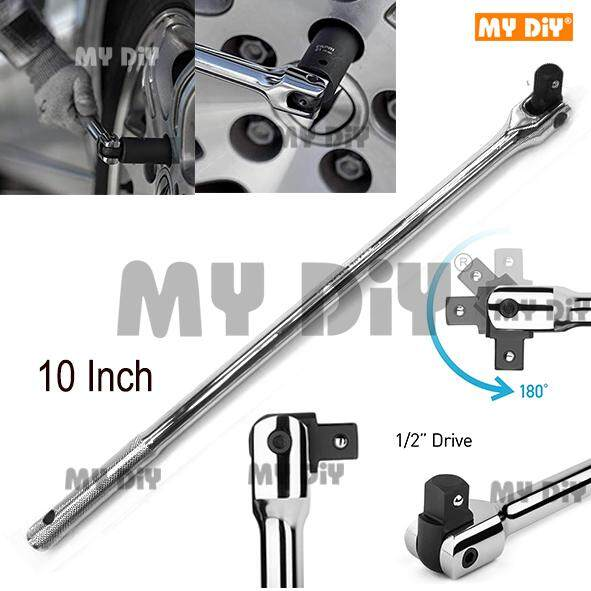 MY DIY - ½ Inch Drive Extension Breaker Bar F-handle, Car Wrenches 10 inch / 15 inch / 18 inches