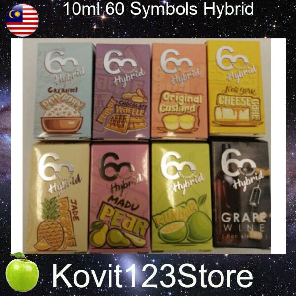 60 Symbols Hybrid 10ml ejuice eliquid vape juice Malaysia