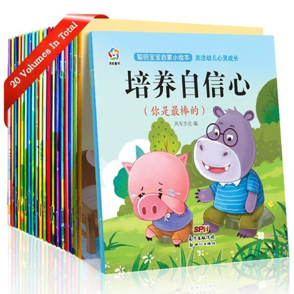 20 Pcs/Set Chinese Books For Kids Learn Childrens Educational Enlightenment Pictures Book Baby Bedtime Manga Stories Comics