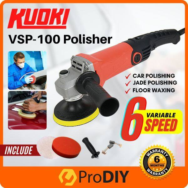 VSP-100 KUOKI Polisher 1200W 220V Adjustable Speed Car Electric Polisher Waxing Machine Automobile Furniture Polishing Tool