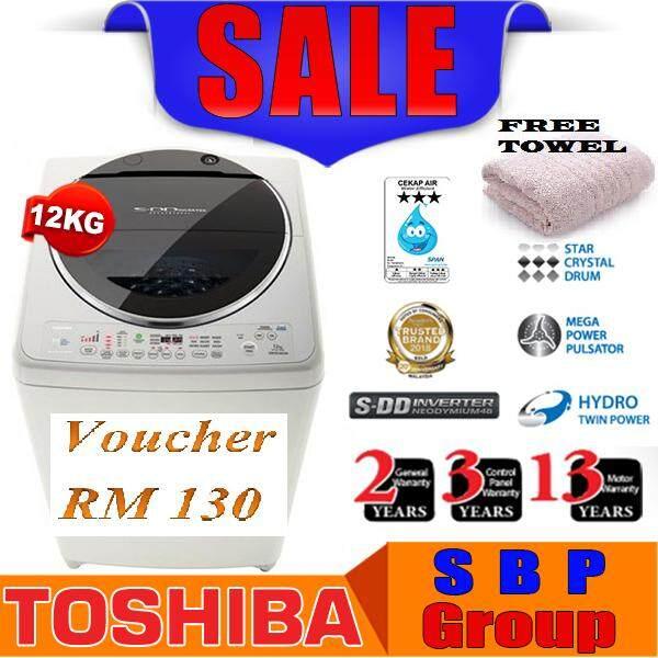 Toshiba 12KG Inverter Washing Machine (FREE TOWEL) AW-DC1300WM Mesin Basuh Beban Atas