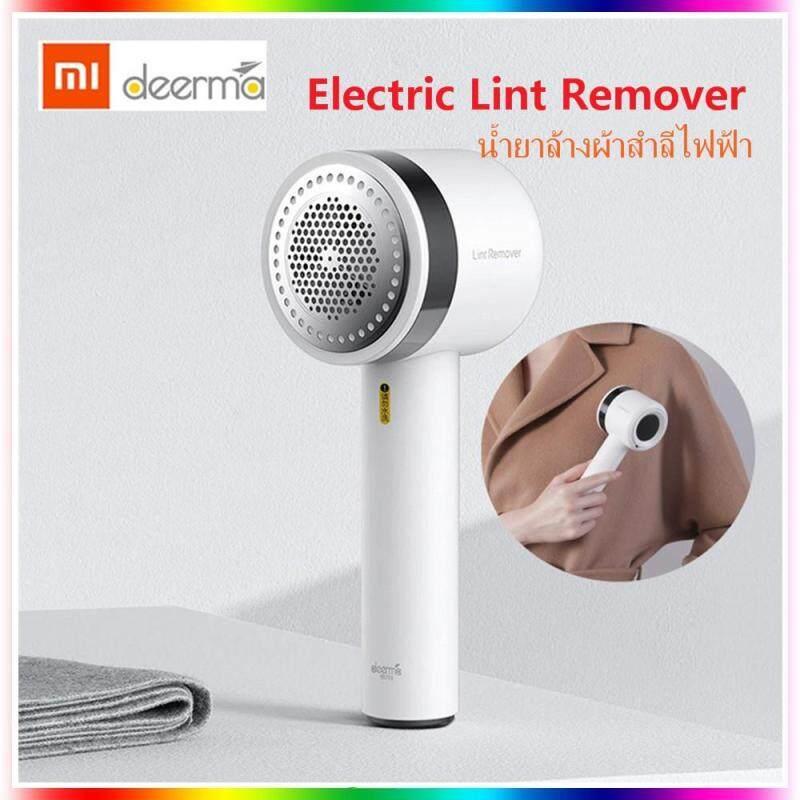 Original Deerma Electric Lint Remover Portable Hair Ball Trimmer Singapore