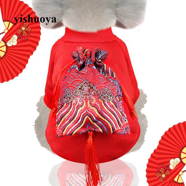 Chó Mèo Dễ Thương Năm Mới Trang Phục Túi May Mắn Trang Phục Áo Khoác Có Mũ Quần Áo Thú Cưng Áo Khoác