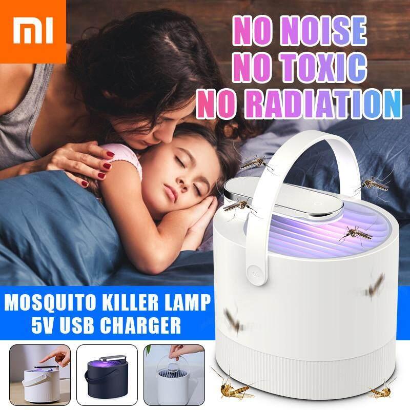 【Xiaomi】 VH-328 Đèn diệt muỗi Điện USB Đèn đuổi muỗi quang xúc tác Đèn Diệt Côn Trùng đèn UV Đèn Bẫy