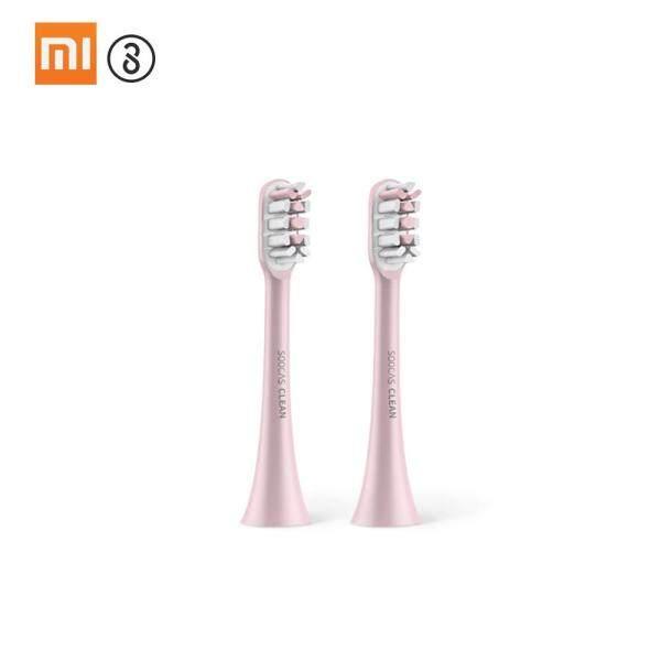 Đầu Bàn Chải Đánh Răng Điện Xiaomi SOOCAS, 2 Đầu Bàn Chải Thay Thế 3D Làm Sạch Răng Miệng Phổ Thông Cho Bàn Chải Điện Soocas X1 X3 X5