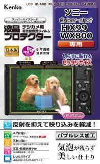 Bộ Phim Bảo Vệ Màn Hình LCD Kenko, Thiết Bị Bảo Vệ Màn Hình LCD SONY Cyber-shot HX99 WX800 Cho KLP-SCSHX99 thumbnail