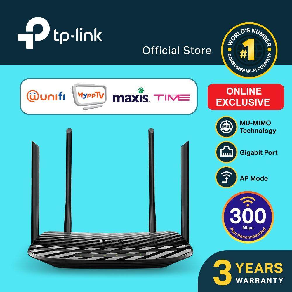 [ ONLINE EXCLUSIVE ] TP-Link AC1200 Wireless MU-MIMO Gigabit WiFi AC Router  Archer A6 ( Easy Unifi Setup & Suitable for 300mbps )