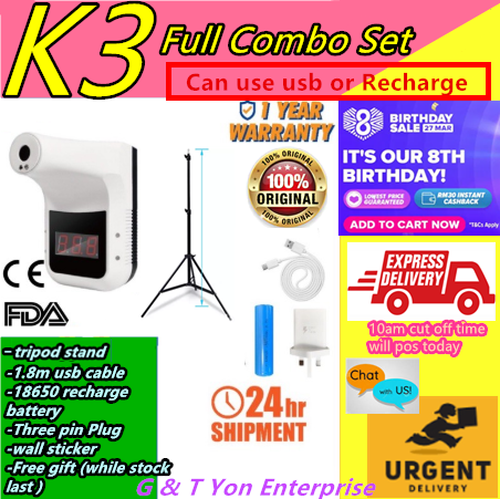 Express Pos 24hours !!! K3 Fully Combo Malaysia Ready Stock SHIP WITHIN 24Hour K3 THERMOMETER Temperature Scanner Non-Contact Digital Termometer scanner thermometer Infrared Forehead Suhu Cek Better Then K9 CP100 k3x
