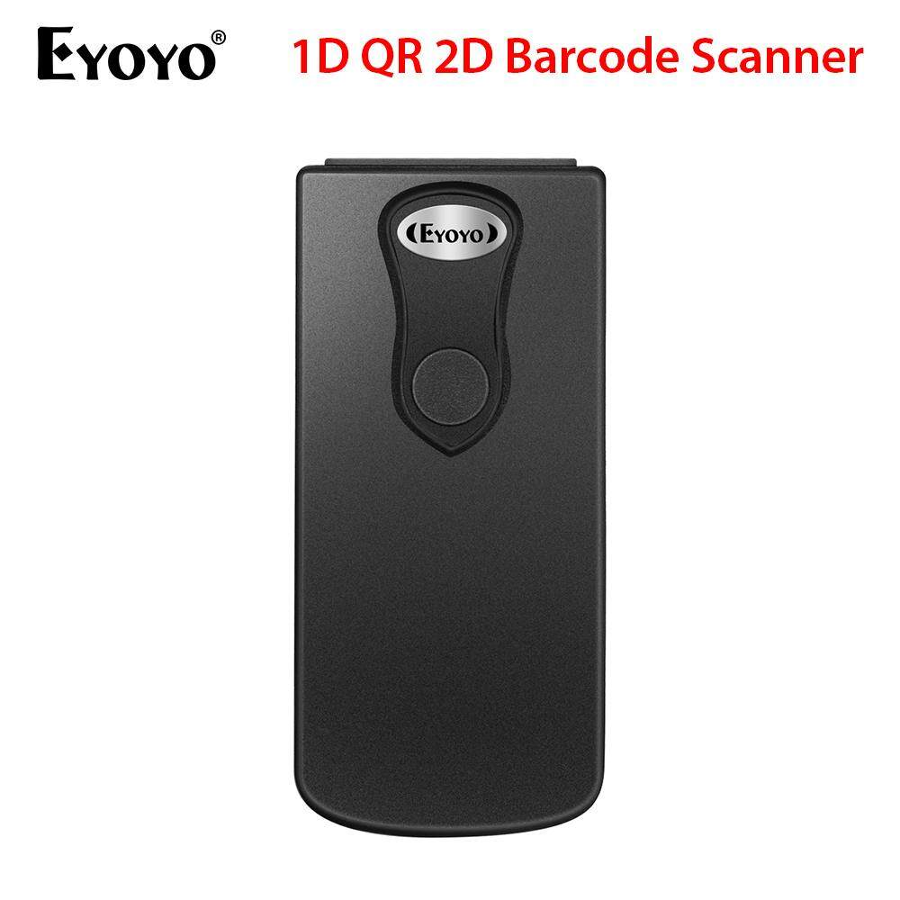 Eyoyo 2 4G Wireless Bluetooth Bar Code Scanner Scanning PDF417 CCD Screen  for IOS Mac