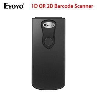 Eyoyo Bluetooth 1D QR 2D USB Quét Mã Vạch Có Dây & 2.4G Đầu Đọc Mã Vạch Bluetooth Không Dây & Bluetooth Quét Màn Hình CCD Di Động Máy Quét Hình Ảnh Ma Trận Dữ Liệu Công Việc thumbnail