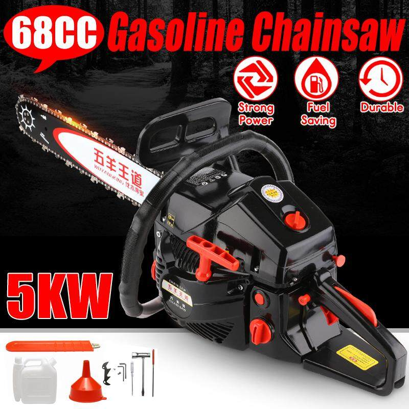 【Free Shipping + Flash Deal 】5000W Chainsaw 20 Bar Gasoline Powered Chain Saw 68cc Engine 2 Cycle